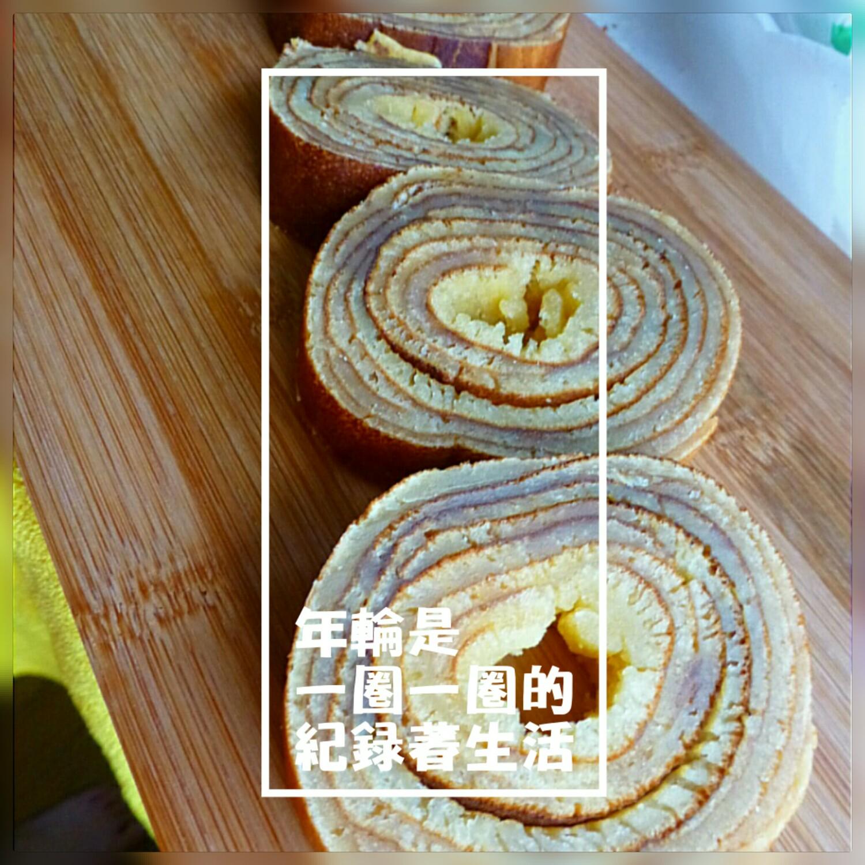 [食譜]年輪蛋糕,平底鍋就搞定!
