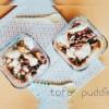 【食譜】豆花,簡單吉利丁版本!tofu pudding!