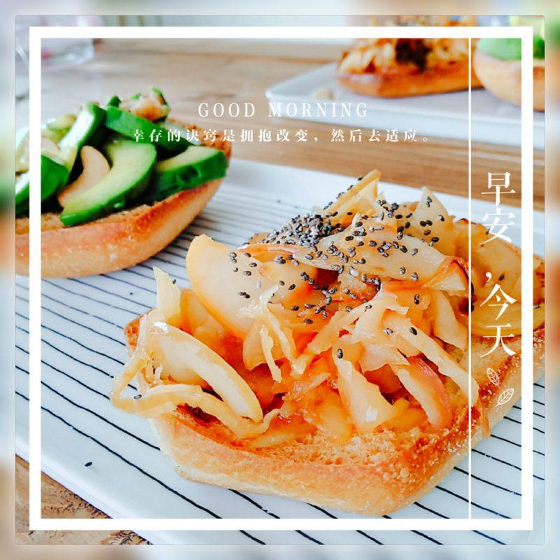 【食譜】焦糖蘋果吐司,無論是早餐還是下午茶都會想再來一份!