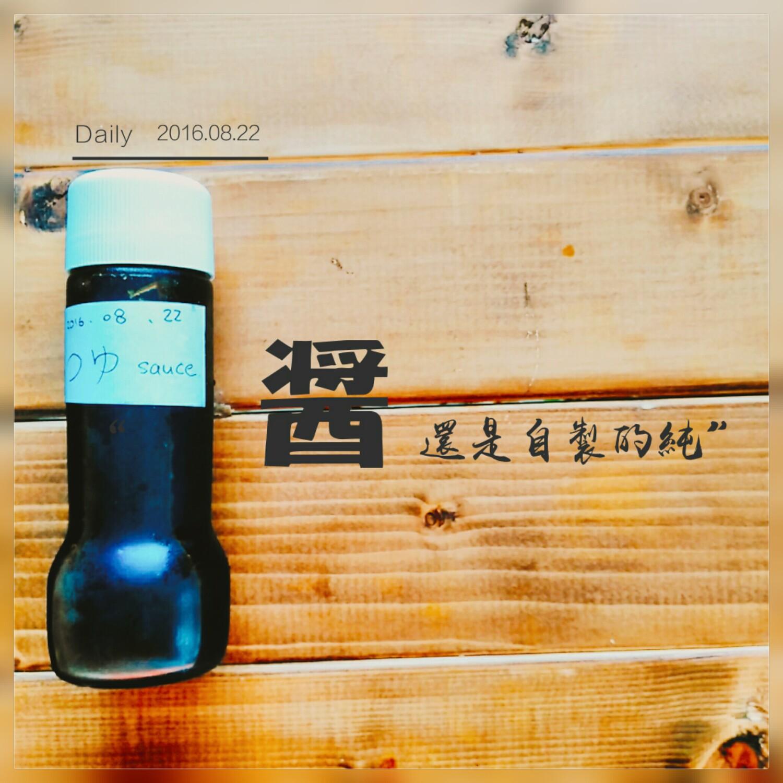 【食譜】自製日式柴魚醬油/鰹魚露,只要10分鐘!無防腐劑、化學無添加物,天然美味又方便的實用醬料!つゆ レシピ。