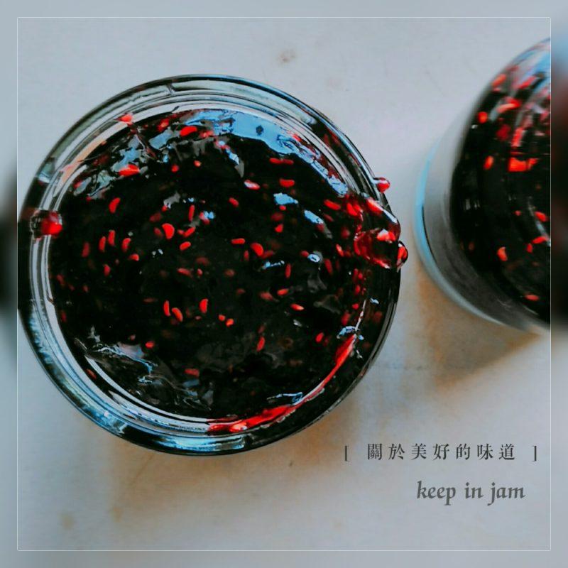 【食譜】自製莓果醬!簡易做法,早餐、甜點都實用的手工果醬!