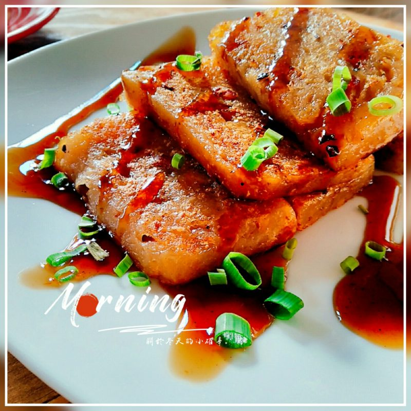 【食譜】自製可以冷藏冷凍的蘿蔔糕,保存簡單美味滿分的做法!