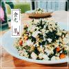 【食譜】高營養的蘿蔔葉,小菜、炒飯、拌麵簡單又美味。