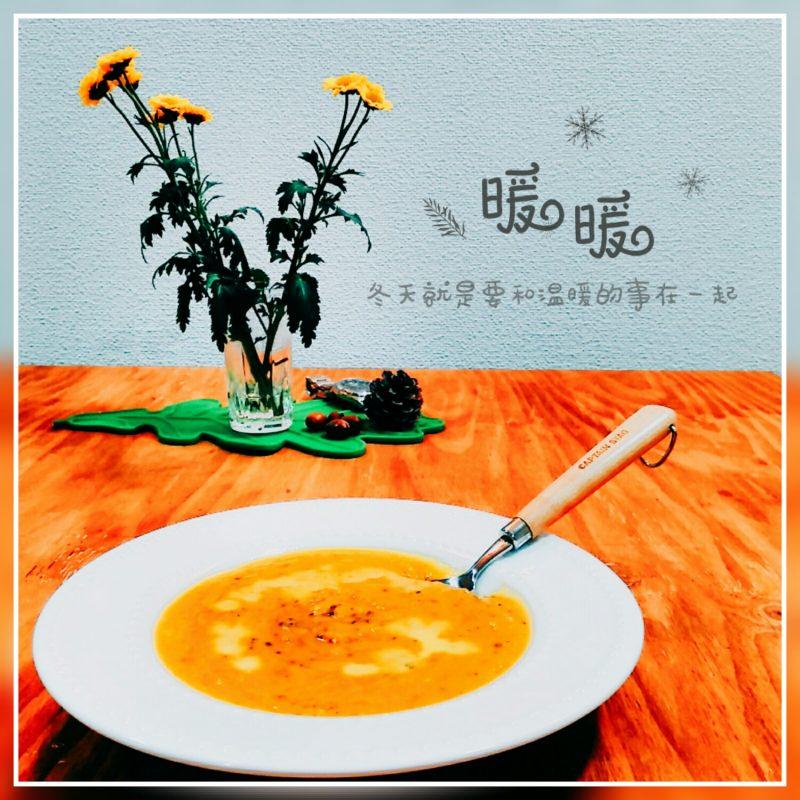 【食譜】南瓜濃湯,用濃醇香來告別冬天冷吱吱的手腳吧!