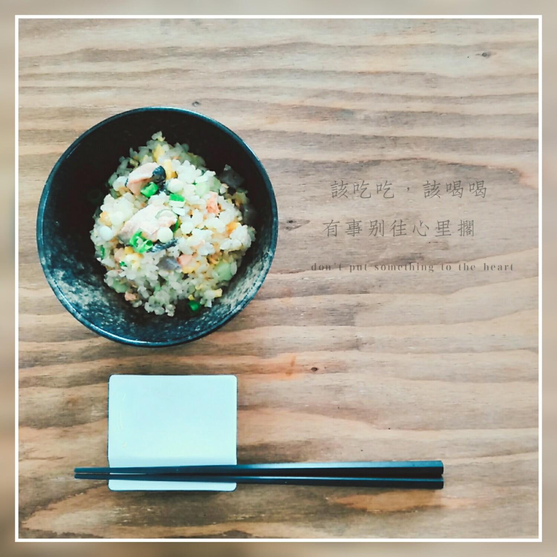 【食譜】日式奶油鮭魚炊飯,粒粒米飯都吸飽了美味精華,每口都大大滿足!
