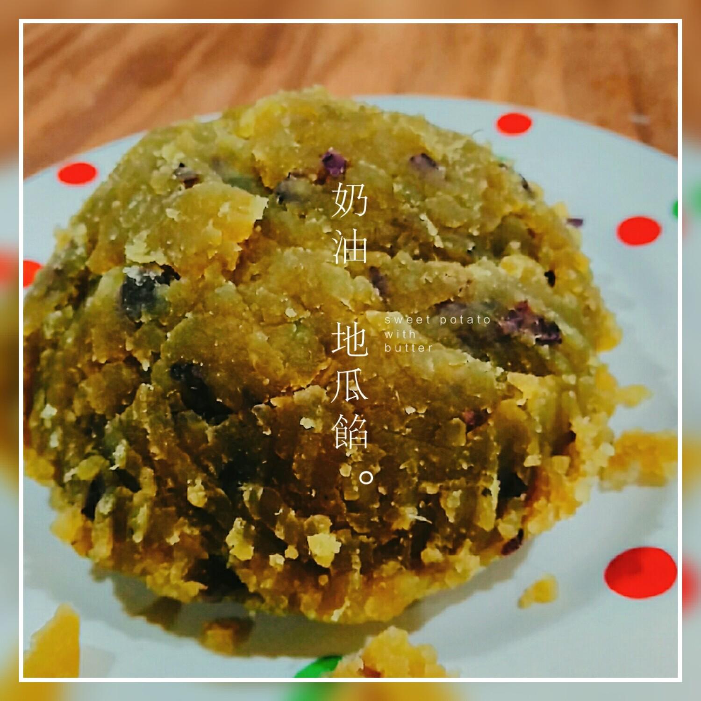 【食譜】黃金奶油地瓜餡,安心又健康的甜點自己動手做。