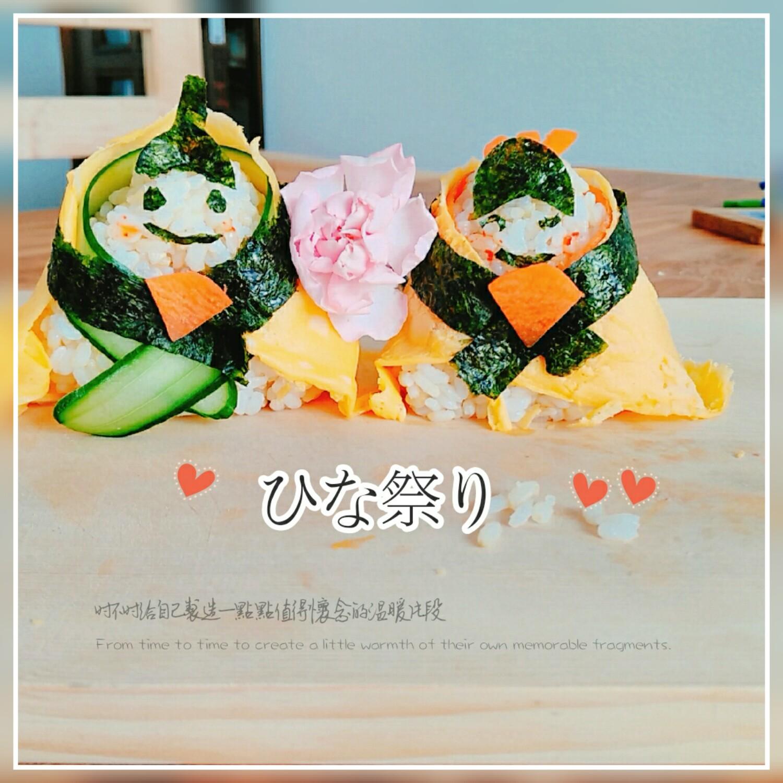 【食譜】日本ひな祭り,女兒節之王子公主風茶泡飯!