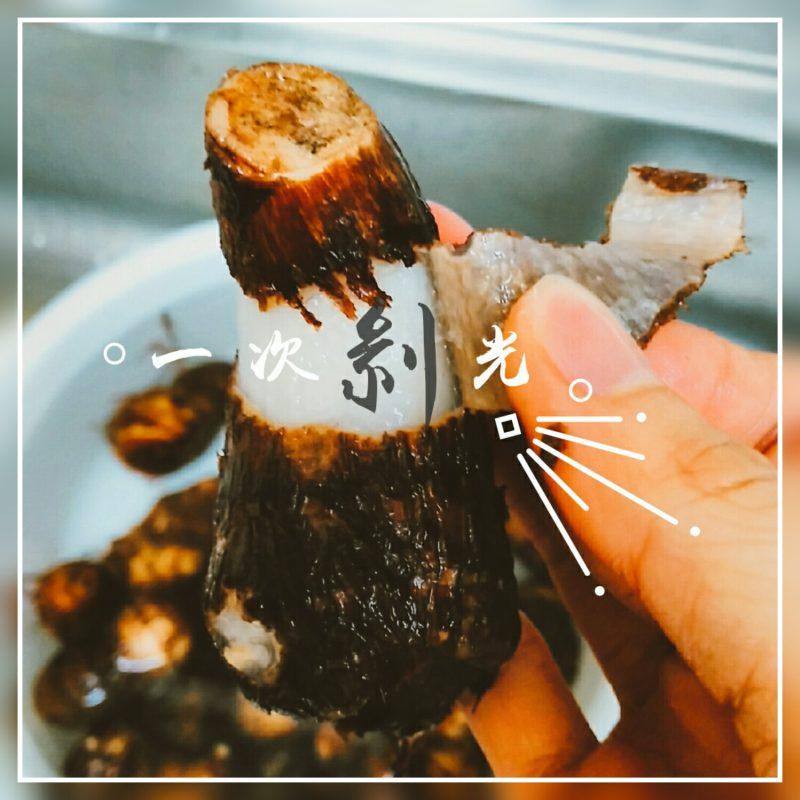 【小技巧】芋頭簡單去皮方法,不再咬手癢癢癢!