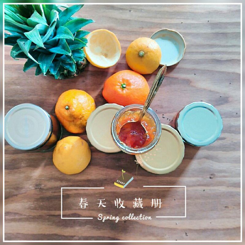 【食譜】自製綜合柑橘果醬,手工天然果醬,酸甜恰到好處~