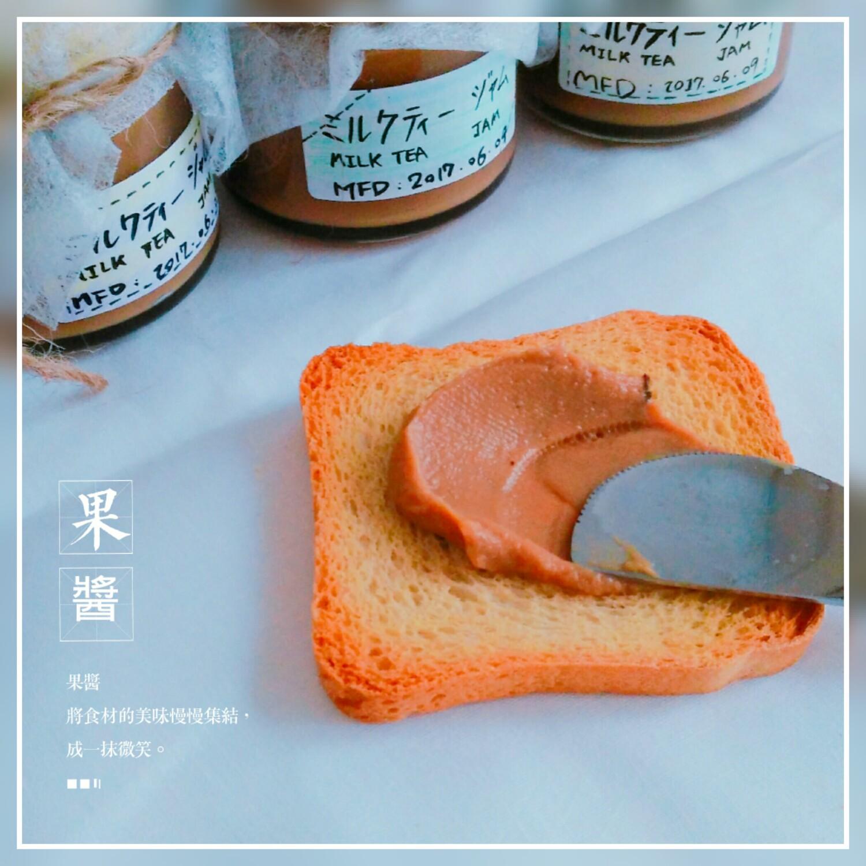 【食譜】手作紅茶拿鐵抹醬,牛奶、鮮奶油、茶葉,一抹濃醇香甜的滋味。